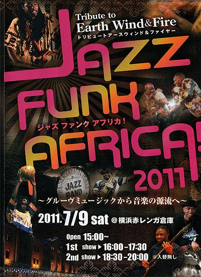 jazzfunk_omote.jpg