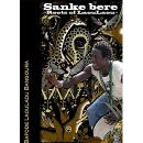 LaouLaou Bangoura 2枚組DVD 「Sanke bere 〜Roots of LaouLaou〜」